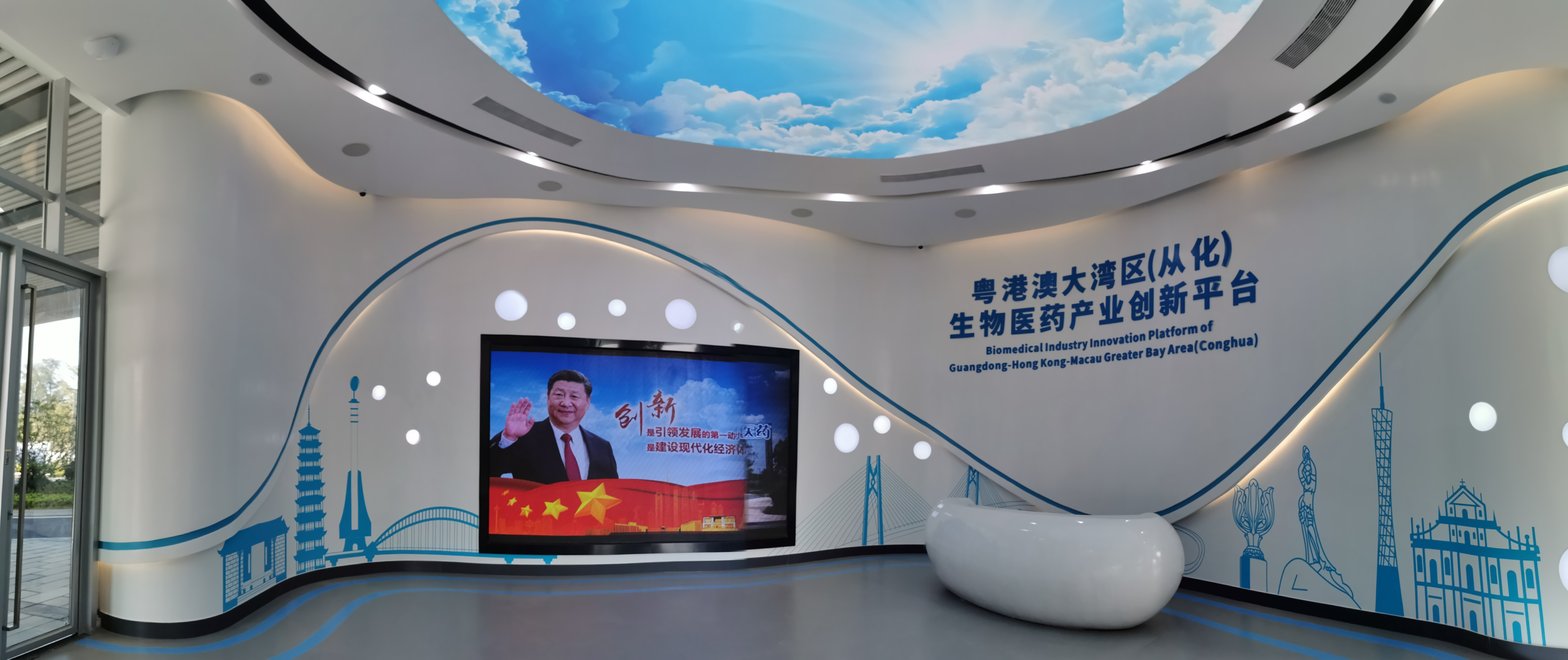 粤港澳大湾区(从化)生物医药产业创新平台-2