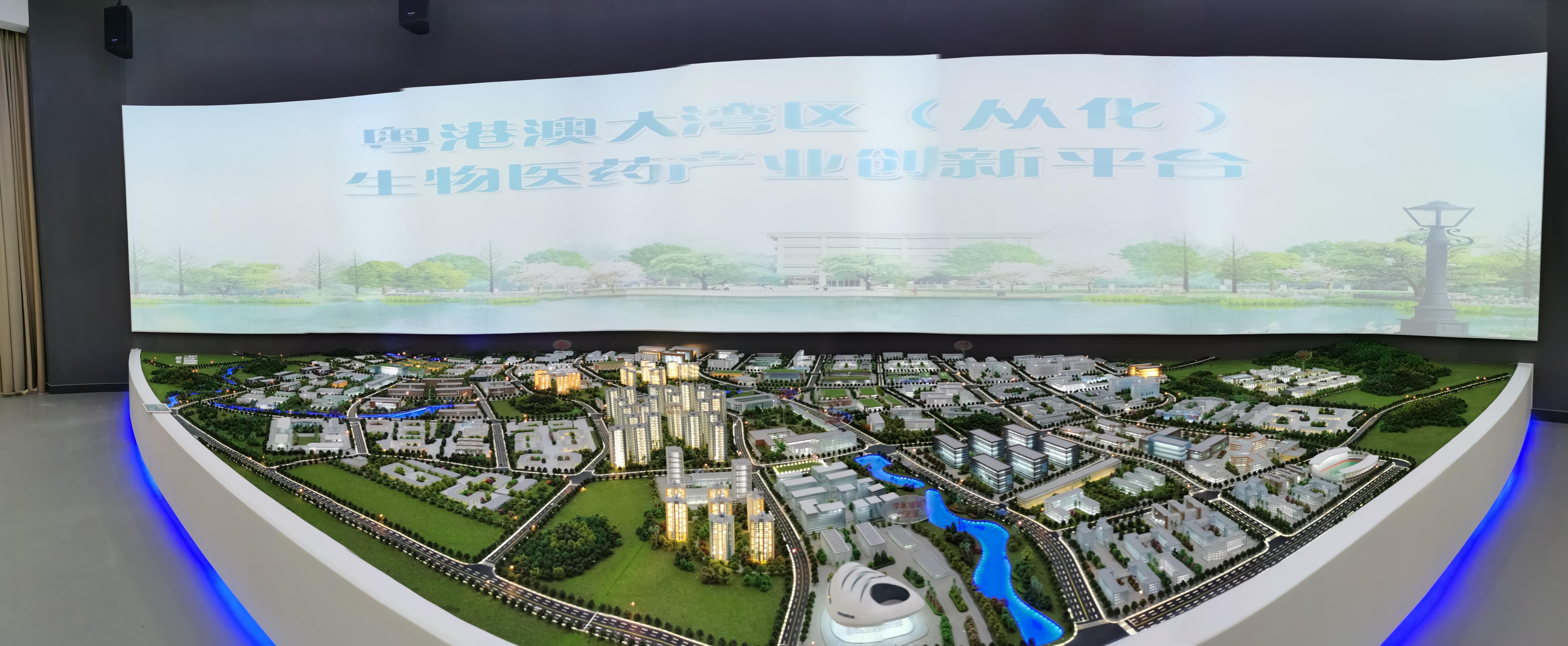 粤港澳大湾区(从化)生物医药产业创新平台-3