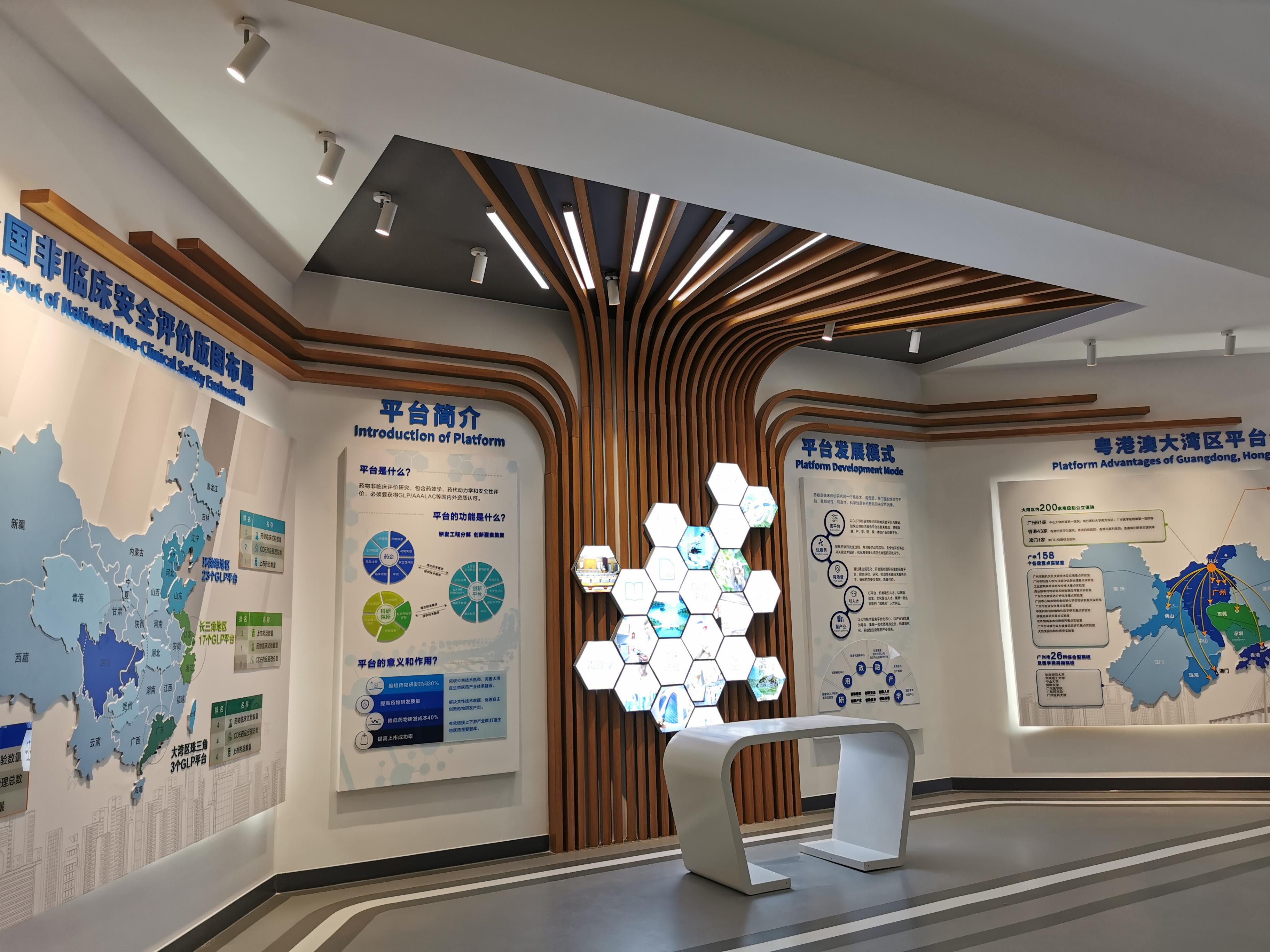 粤港澳大湾区(从化)生物医药产业创新平台-4