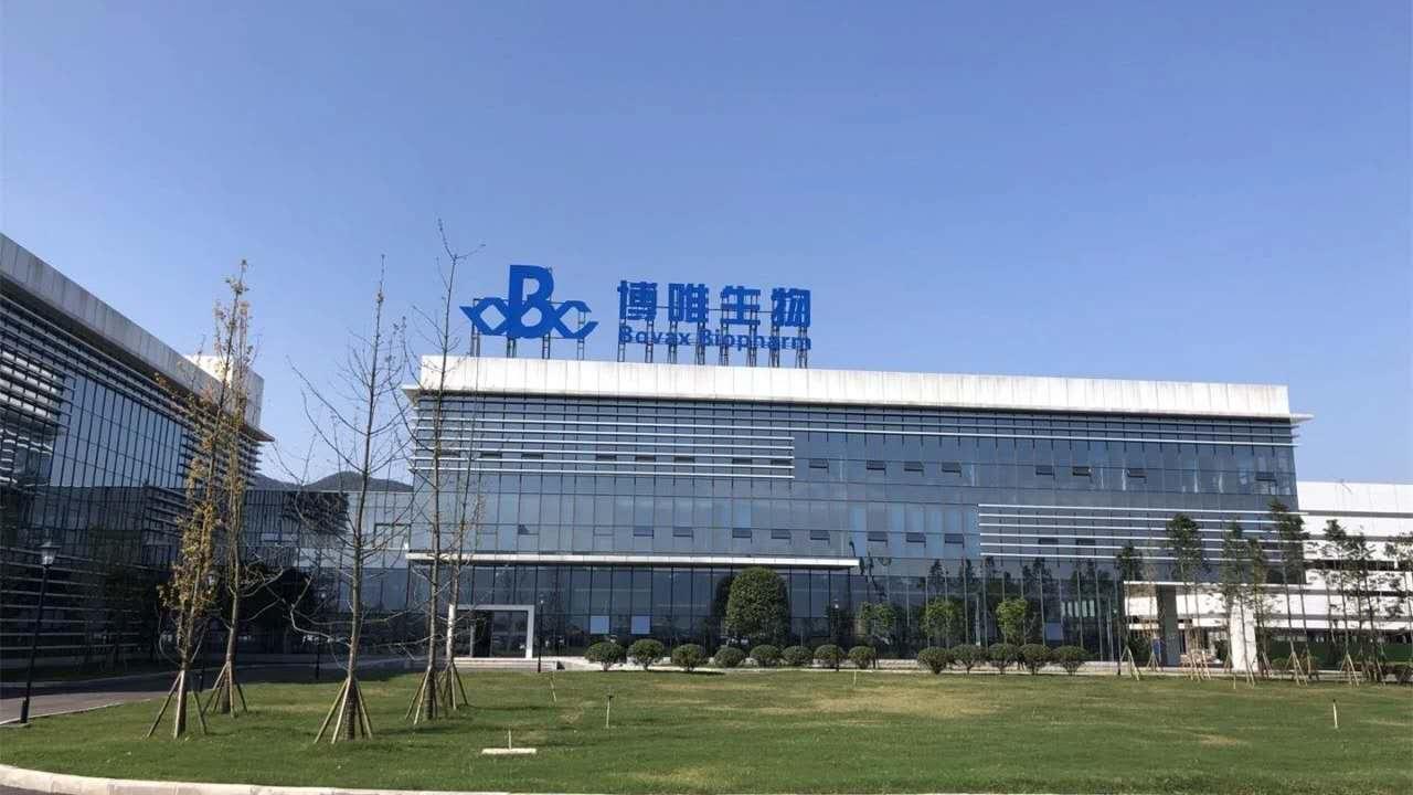 重庆国际生物城-1