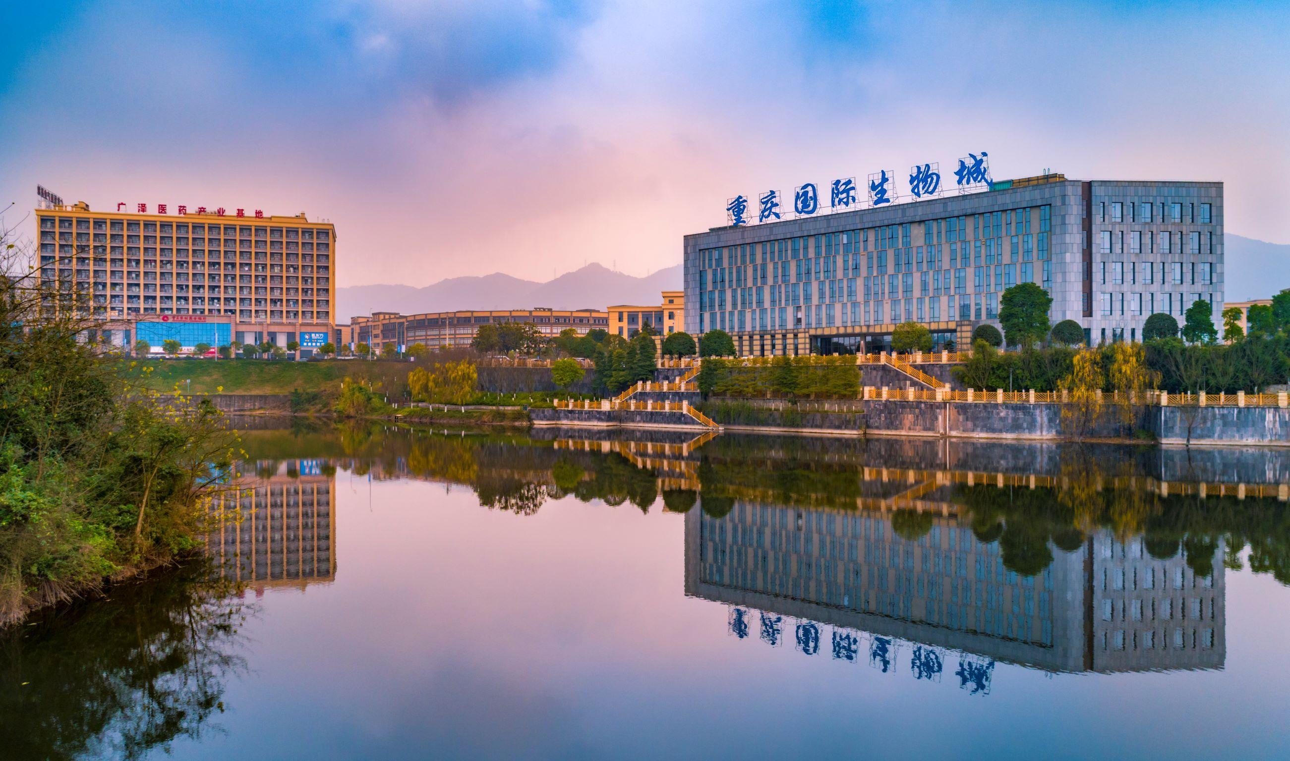重庆国际生物城-4