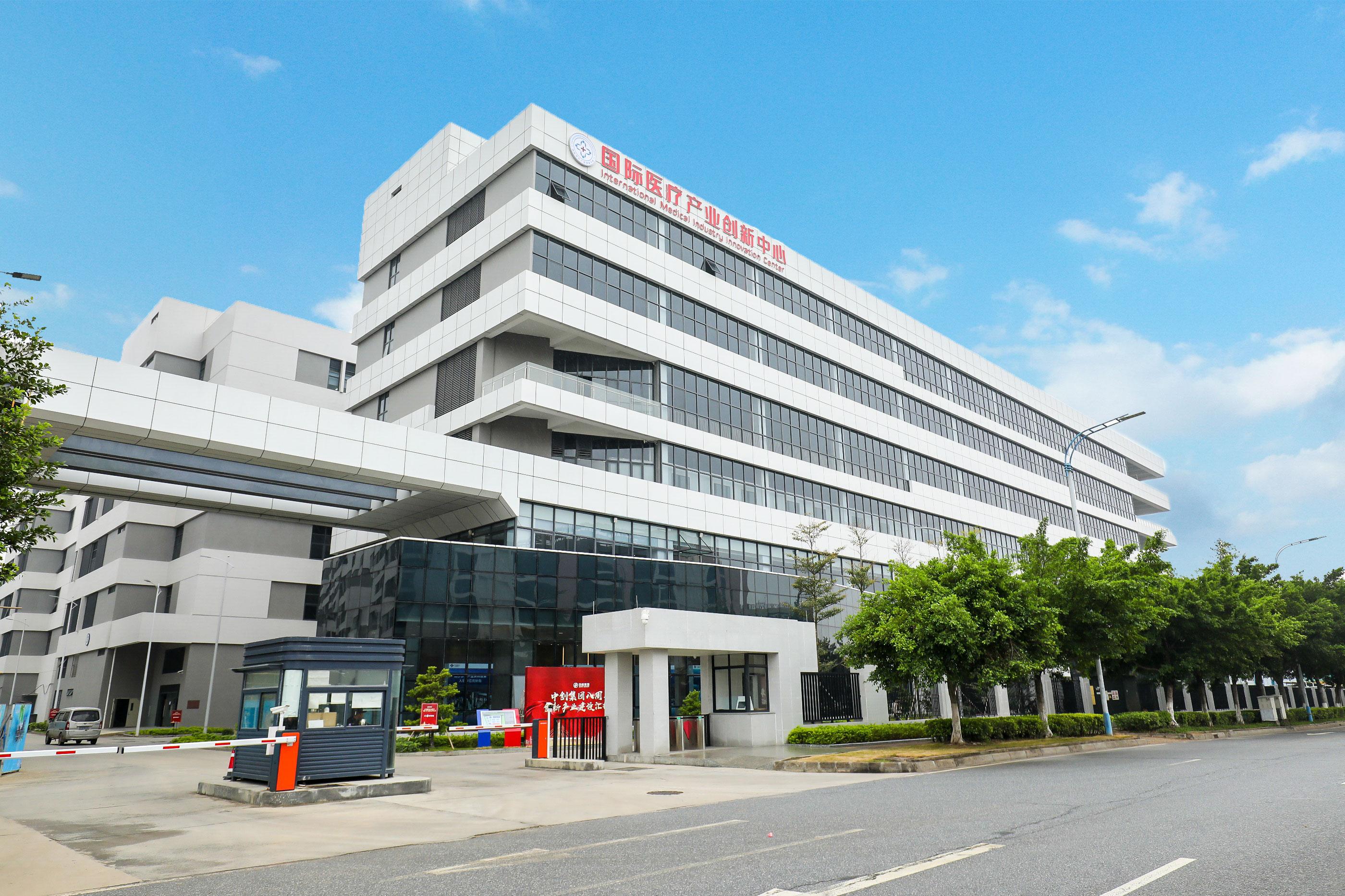 广东医谷(南沙)产业孵化器
