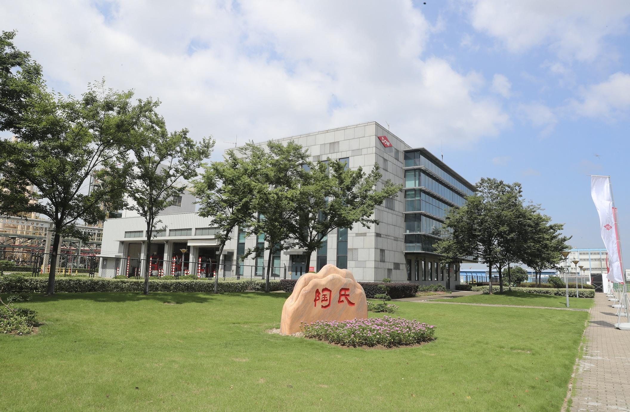张家港保税区-3