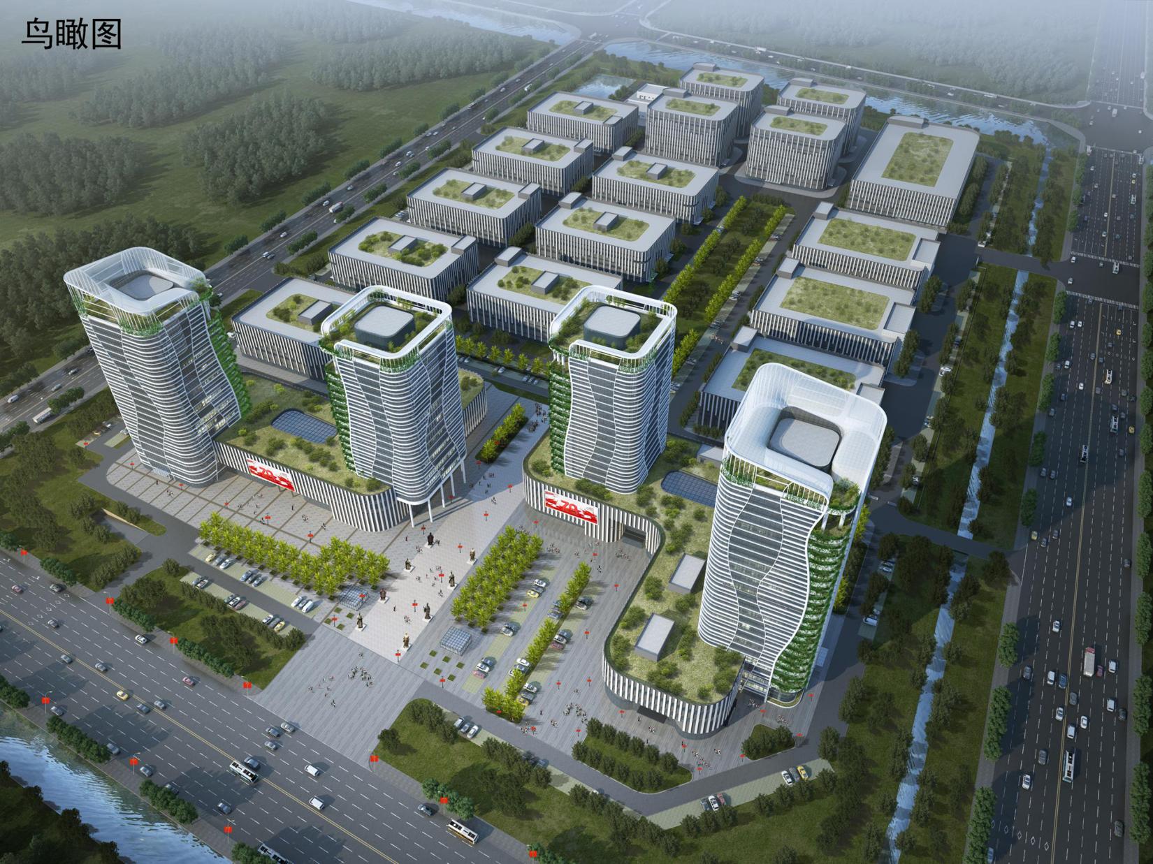 中国(江苏)自由贸易试验区连云港国际医药创新产业园