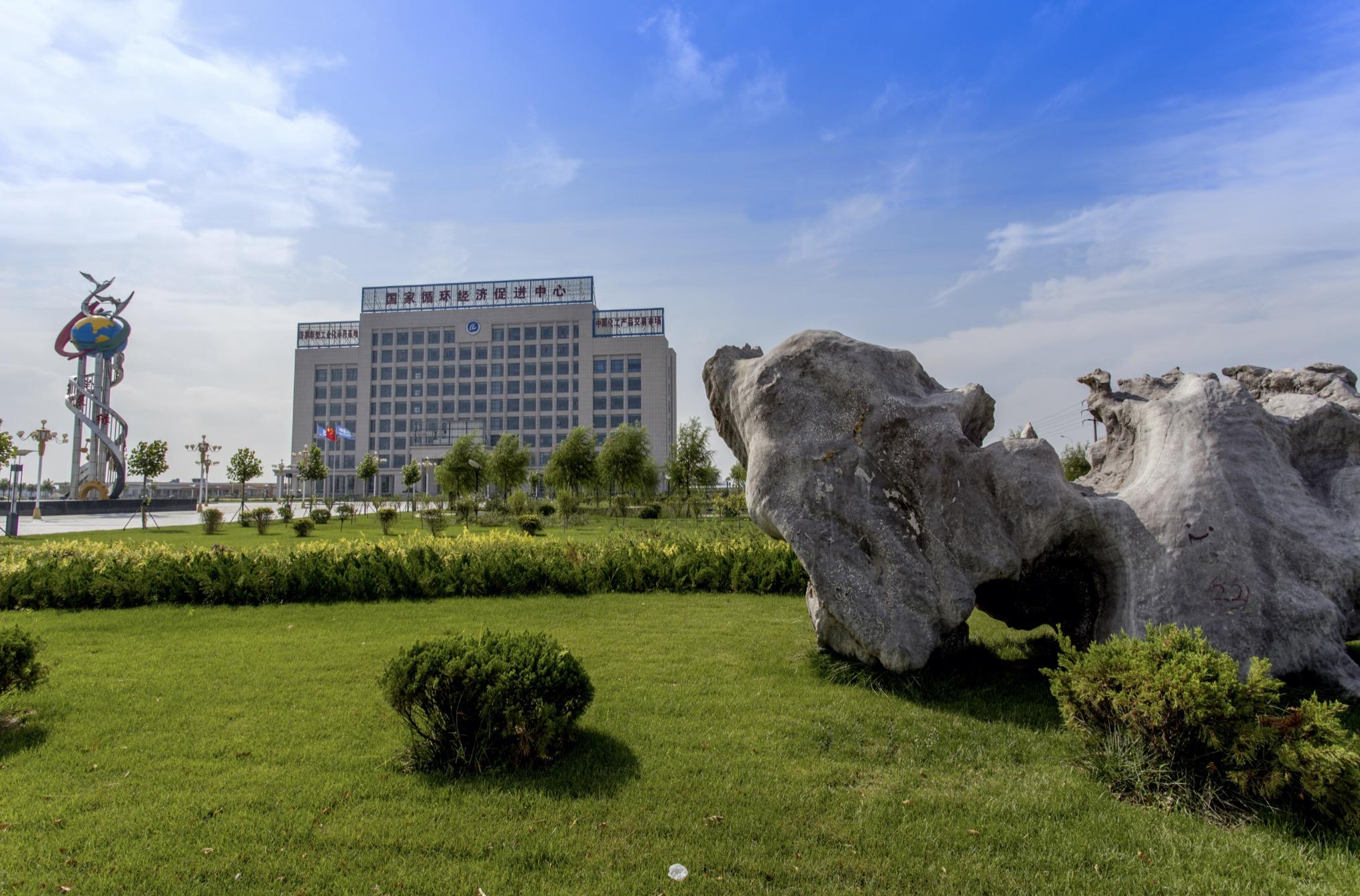 北京·沧州渤海新区生物医药产业园