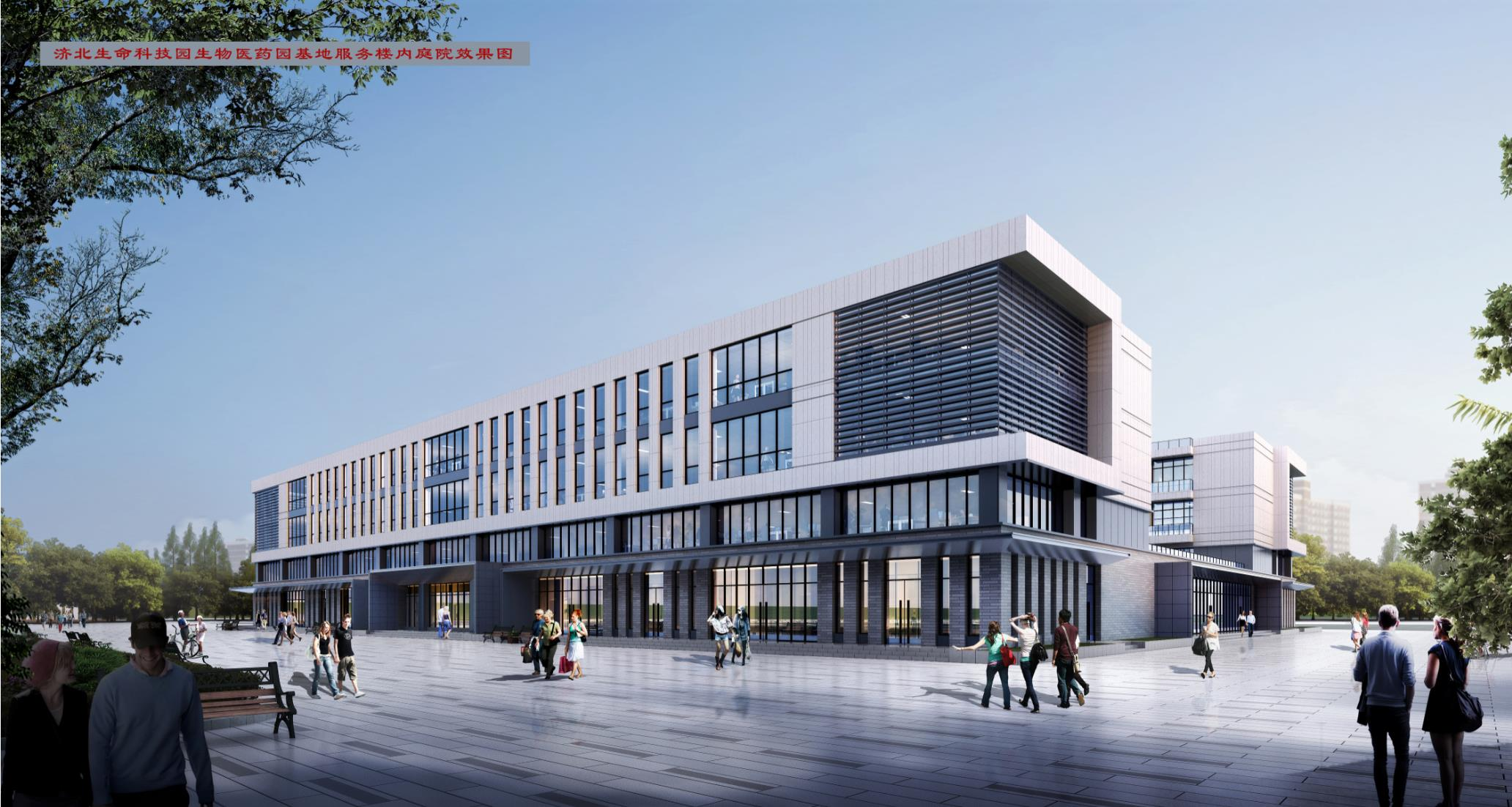 济北生命科技产业园-1