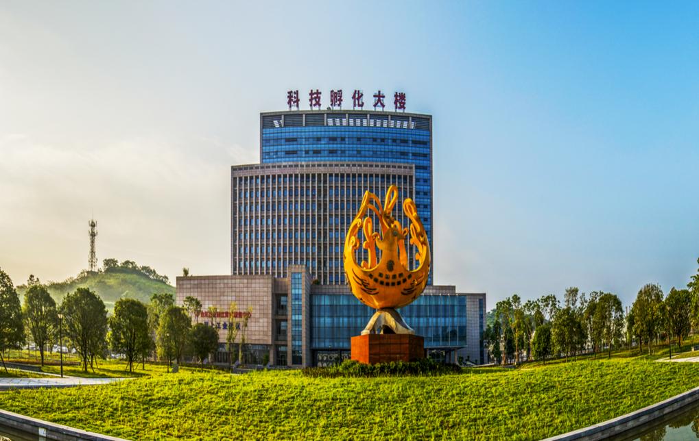 重庆合川工业园区