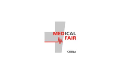 苏州医疗创新展览会MedicalFair/MFC