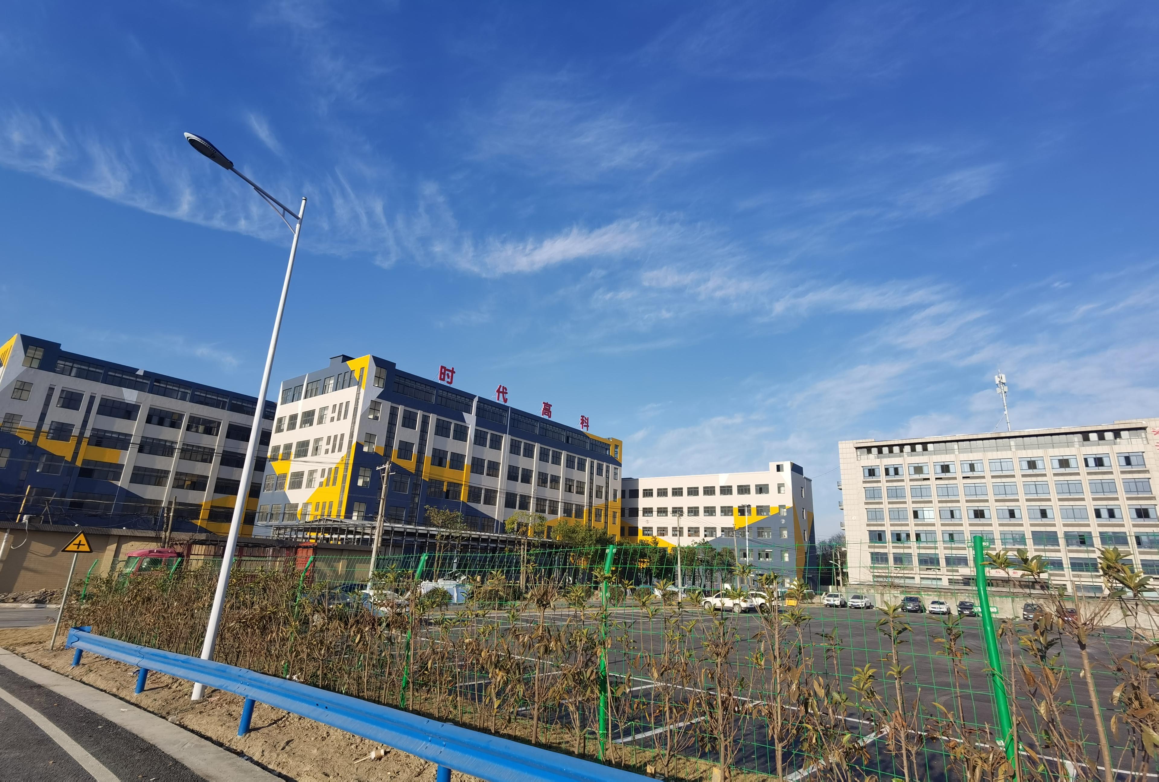 杭州时代高科技产业园(湘湖生科创新中心)-1