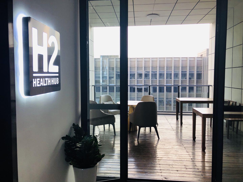 H2创新中心