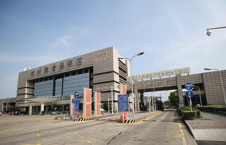杭州综合保税区-4