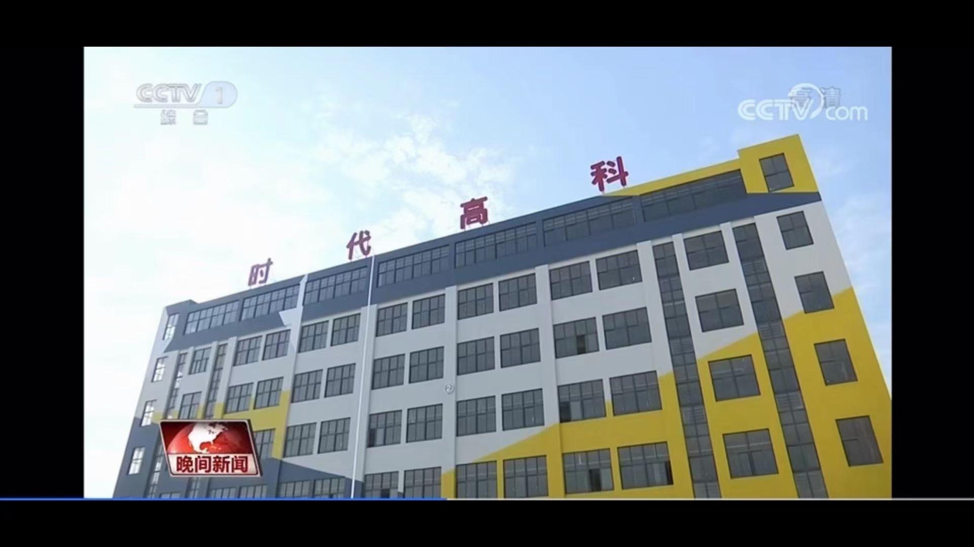杭州时代高科技产业园(湘湖生科创新中心)-4