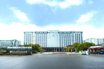 南京栖霞高新技术产业开发区-1
