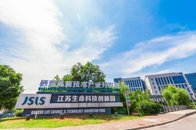 南京栖霞高新技术产业开发区-2