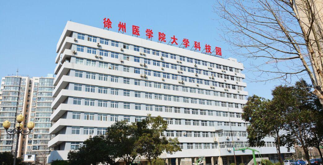 江苏省生物技术与新医药科技产业园-4