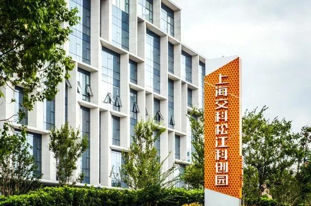 上海交科松江科创园-4