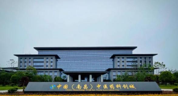 中国(南昌)中医药科创城-3