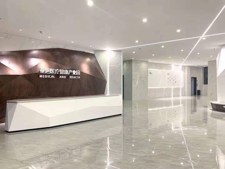 杭州星运医疗健康产业园