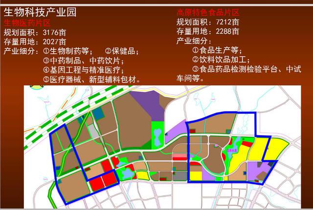 园区区位图-1