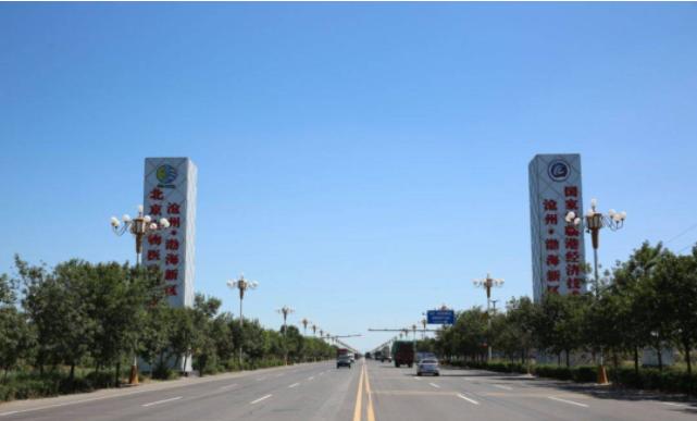 北京·沧州渤海新区生物医药产业园-3