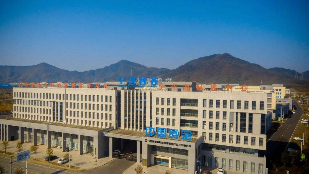 国家级宁国经济技术开发区-4