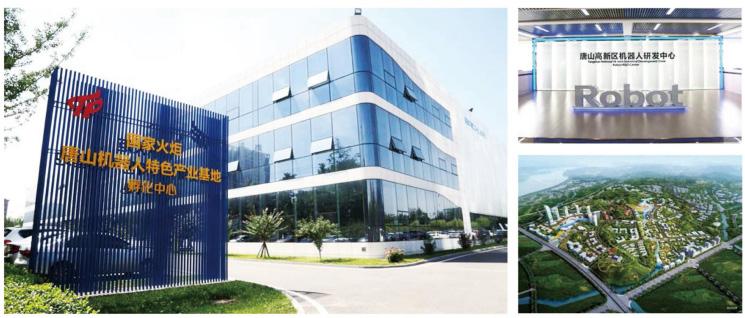 河北唐山高新技术产业开发区-3