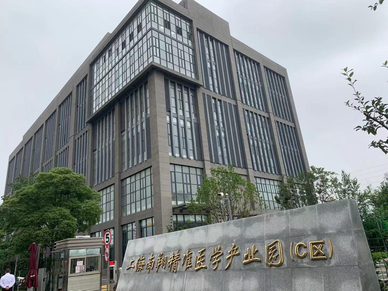 上海(南翔)精准医学产业园-3
