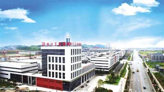 重庆垫江工业园区-2