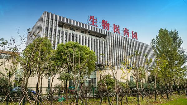 武汉光谷生物医药产业园-3